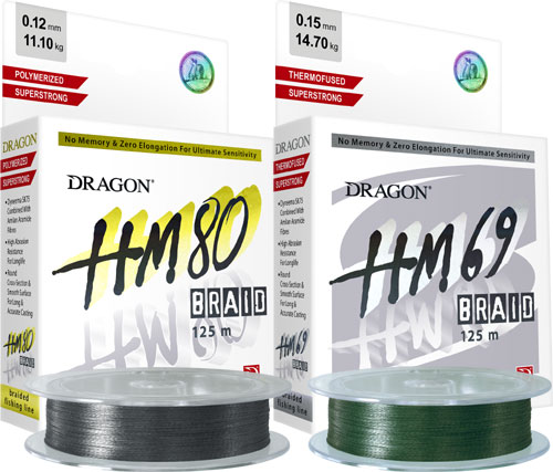 HM80-69-braid_Packlogo