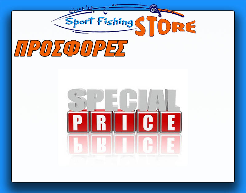 specialPrice category logo