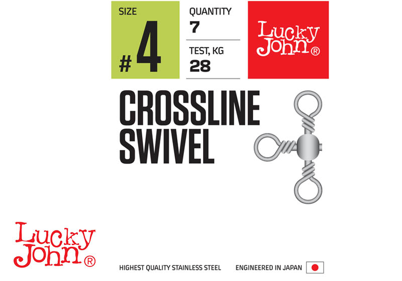 CROSSLINE SWIVEL No4