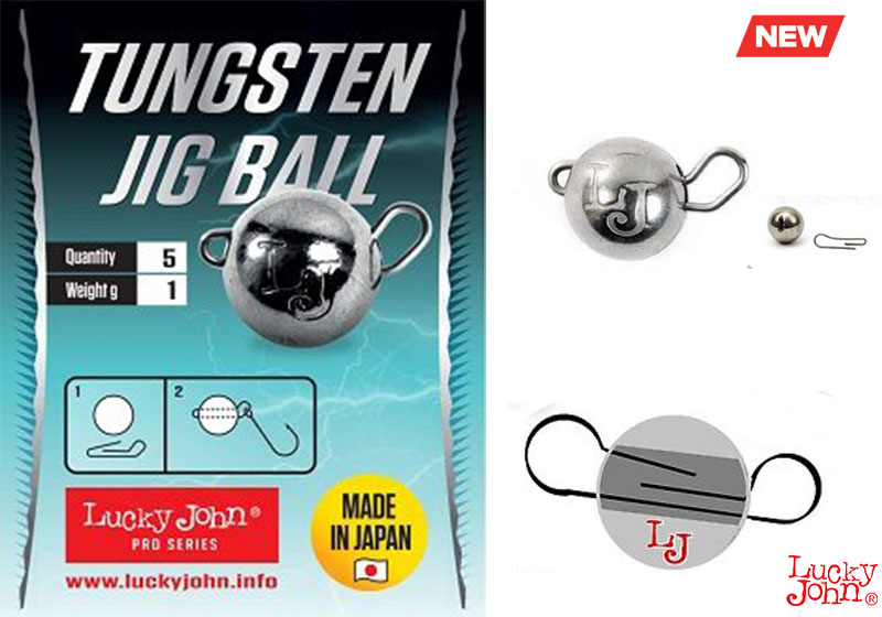 TUNGSTEN Jig Ball - 1gr