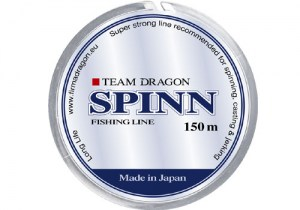 Dragon_Team_SPIN_4bd95555ba0c5.jpg