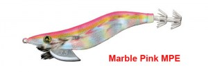 Egista-Rattle-Marble-Pink-MPE