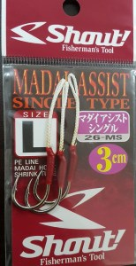 Madai-single-26MS_a