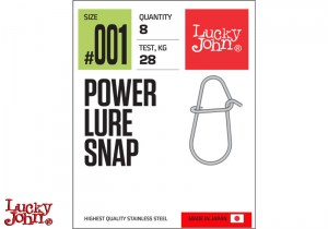 POWER-LURE-SNAP