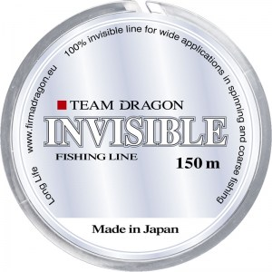Team-Dragon-invisible_1.jpg