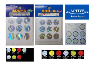 active-stickers-14mm