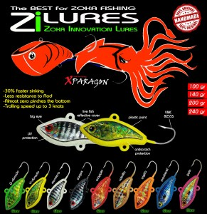 zi-lures_a