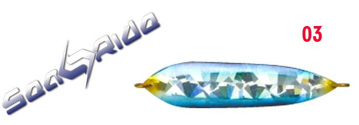Σαρδέλα 3
